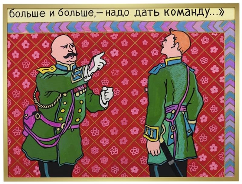 rus-konstantin-zvezdochetov2