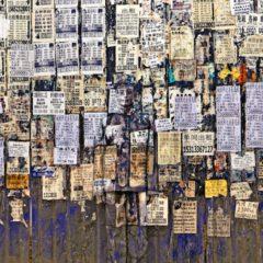 De kunst van het onzichtbare… of onzichtbare kunst?