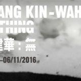 Een gloednieuw museum in Hong-Kong, met een verrassende openingstentoonstelling!