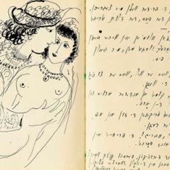 Een kijkje in het schetsboek van… Mark Chagall
