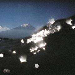 Een fris perspectief op de wereld… Japanse fotografe Asako Narahashi bij IBASHO