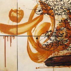 'Reuzen' uit de Marokkaanse hedendaagse kunst #1: kalligrafie