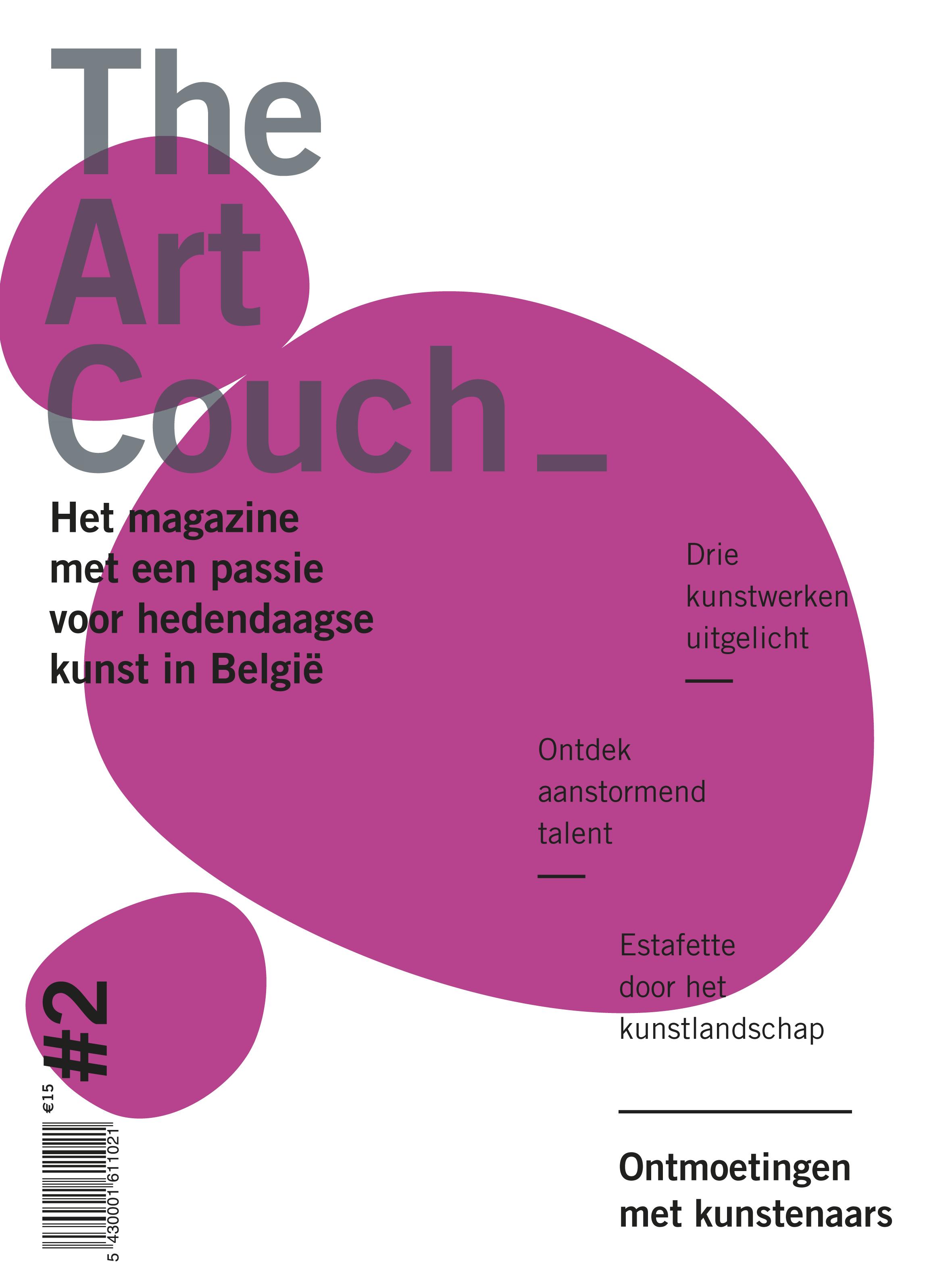 Een nieuw magazine over hedendaagse kunst in België!