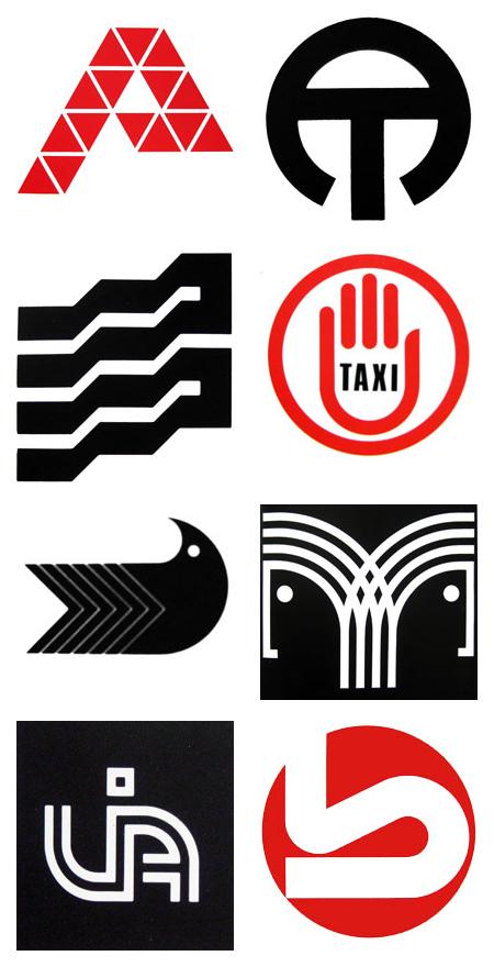 Paul Ibou - Logo's