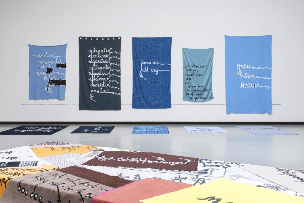 Babi Badalov - detail Soul Mobilisation (2) © Isabelle Arthuis Fondation d'entreprise Hermès
