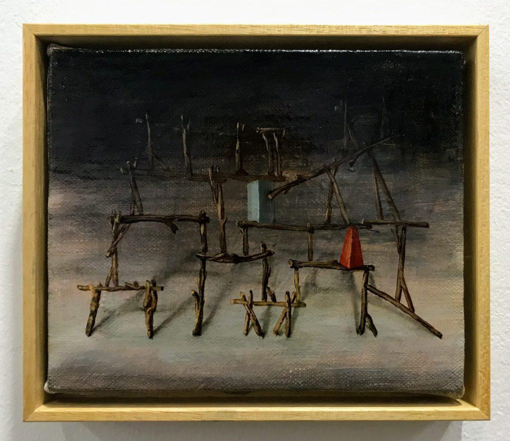 Quinten Ingelaere, Wyzej II (2019)