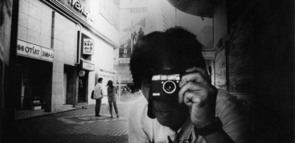 De magie van Aziatische kunstfotografie. 4 voorbeelden van Japanse 'reuzen' die je absoluut moet kennen